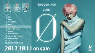 Aoi Shouta 2nd Album 「Ø(Zero)」 Sample Songs