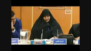 بیانات سرکار خانم چگنی رئیس کمیسیون فرهنگی در صحن علنی شورای شهر بروجرد 180796-1