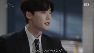 قسمت 09 سریال کره ای وقتی تو خواب بودی با زیرنویس چسبیده