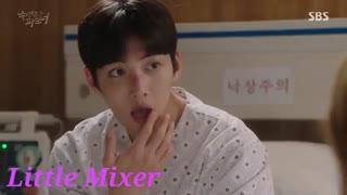 میکس شاد سریال کره ای شریک مشکوک :)