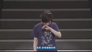 گریه شوتا در کنسرت unlimited و تشکرش از فن ها و منیجرش و همه کسایی ک ساپورتش کردنT_Tکاوایی چان