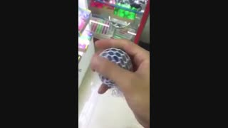 توپ ضد استرس _ میش بال _فیجت بال عمده فروشی پاپینو