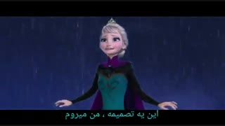 موزیک ویدئو ملکه برفی به زبان فرانسوی