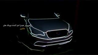 نورپردازی سه بعدی بر روی خودرو هیوندای