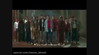 رقص خنده دار عطاران در نهنگ عنبر 2