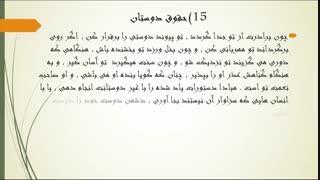 نامه امام علی (ع) به امام حسن (ع)