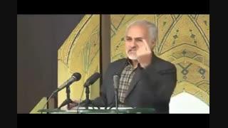 حمله دکتر حسن عباسی به هاشمی رفسنجانی
