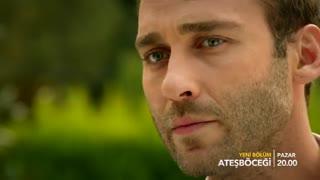 تیزر 2 قسمت 15 سریال کرم شب تاب atesbocegi