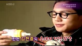 Hyun Joong - Converse CF Shooting»ss501