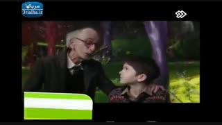 فیلم چارلی و کارخانه شکلات سازی 2005 دوبله فارسی