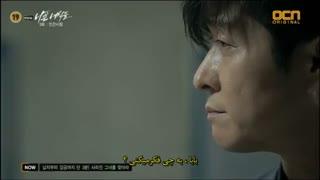 سکانس از قسمت سوم سریال کره ای پسران بد 2014 با زیرنویس فارسی-آپلود اختصاصی برای دوستان نماشا