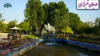 معرفی شهرستان بستان آباد در برنامه شهریمیز شبکه سهند