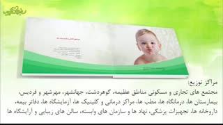 سبزوسفید منتشر شد ( ژورنال تخصصی پزشکی )