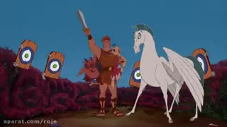 انیمیشن هرکول دوبله فارسی